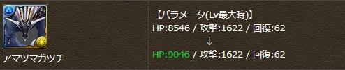 058a10126a5181b0520.jpg