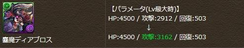 058a10129a5211b2018.jpg