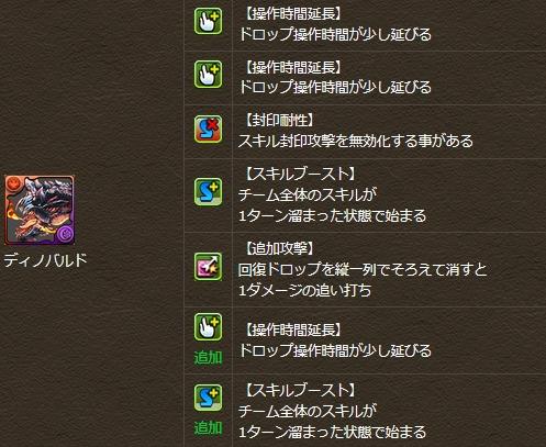 058a11123a5151b3707.jpg