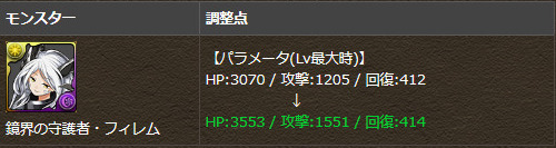 2_20170703160715ed1.jpg