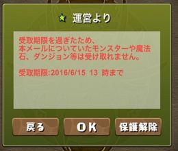 a1467356018368.jpg