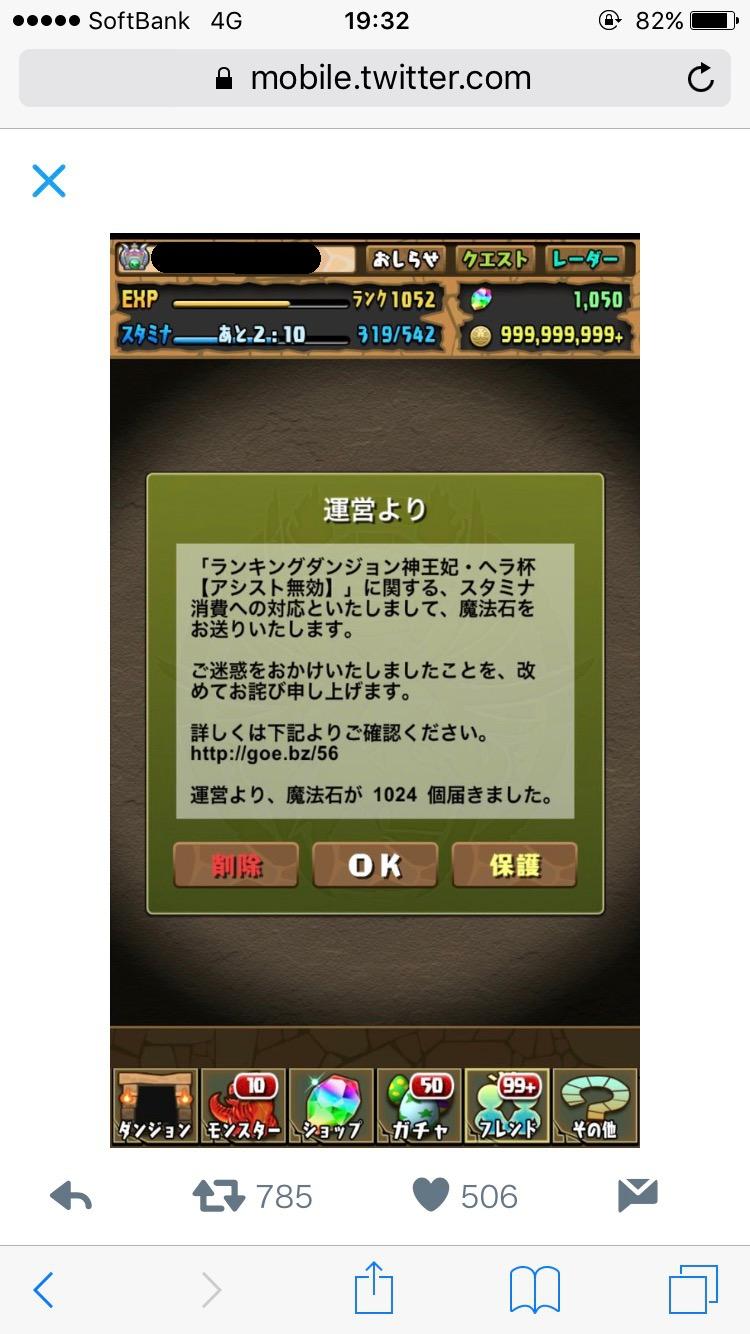 news4vip_1493720271_9501_201705022111196fd.jpg