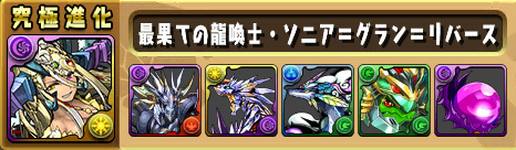 shinka_sozai_20170522050822f19.jpg