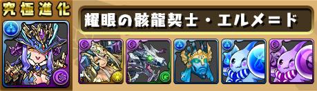 sozai1_201705220442434a6.jpg