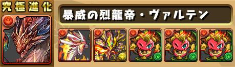 sozai_201705281642076f5.jpg