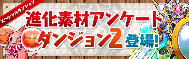 sozai_ank-dungeon2.jpg