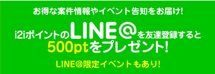 LINE_201705232005362e4.png