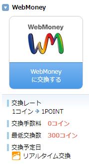 Web_20170708195026c29.png