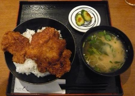 蔵ロースかつ丼1