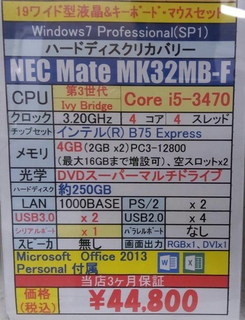 2017050102.jpg