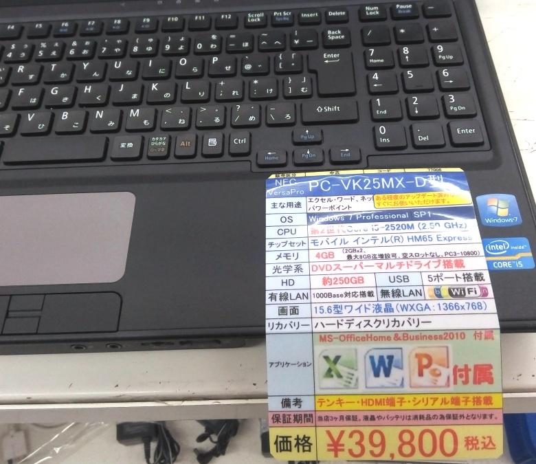 2017050104.jpg