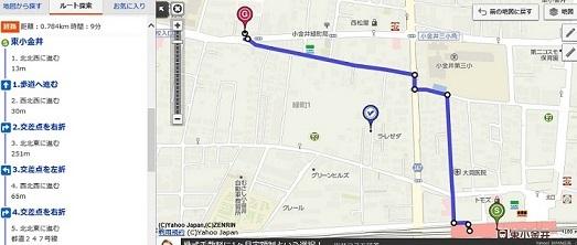 東小金井駅から教室