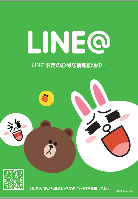 line.png