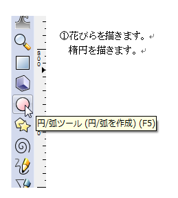 a02.png