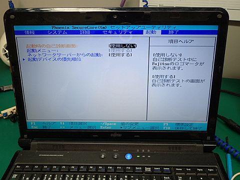 P5224427.jpg
