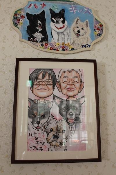 2017.06.08 淡路島旅行1日目⑥ ハナ&キッス①-6