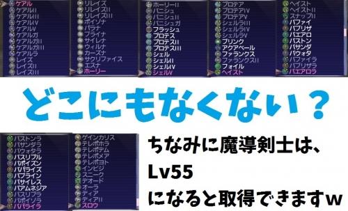 FF11201706121636.jpg