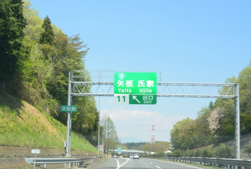 DSC_6410.jpg
