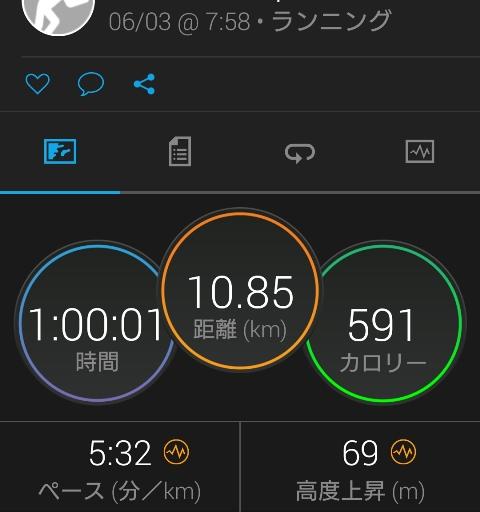 screenshotshare_20170606_194015.jpg
