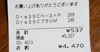 170709_3.jpg