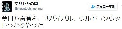 2017y04m30d_082013162.jpg