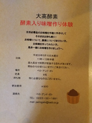 DSC_0067_20170504213418358.jpg