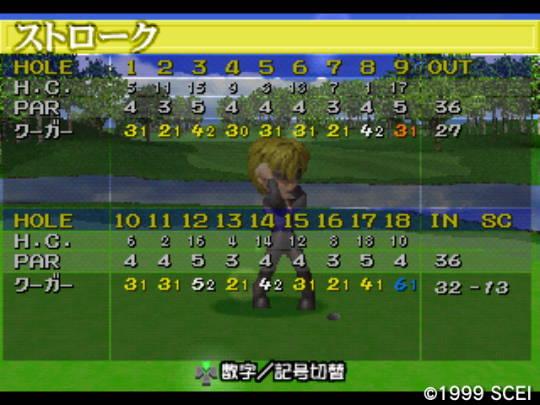 みんごる2 クーガー 126Hラリー (7)