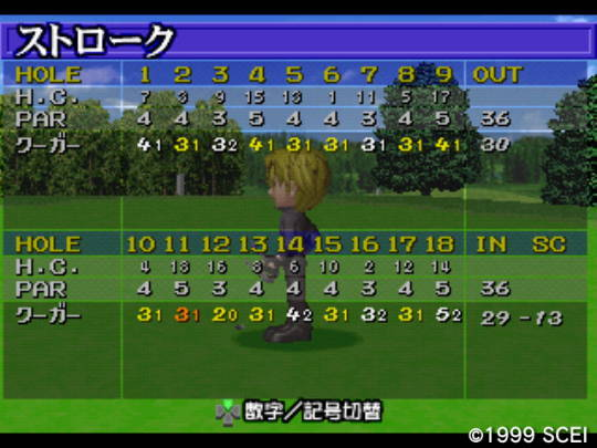 みんごる2 クーガー 126Hラリー (17)