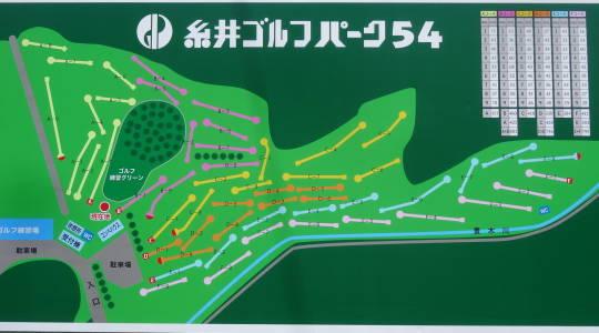 糸井GP54 (1)