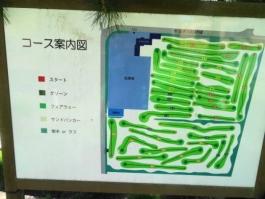 函館桔梗高台PG (10)