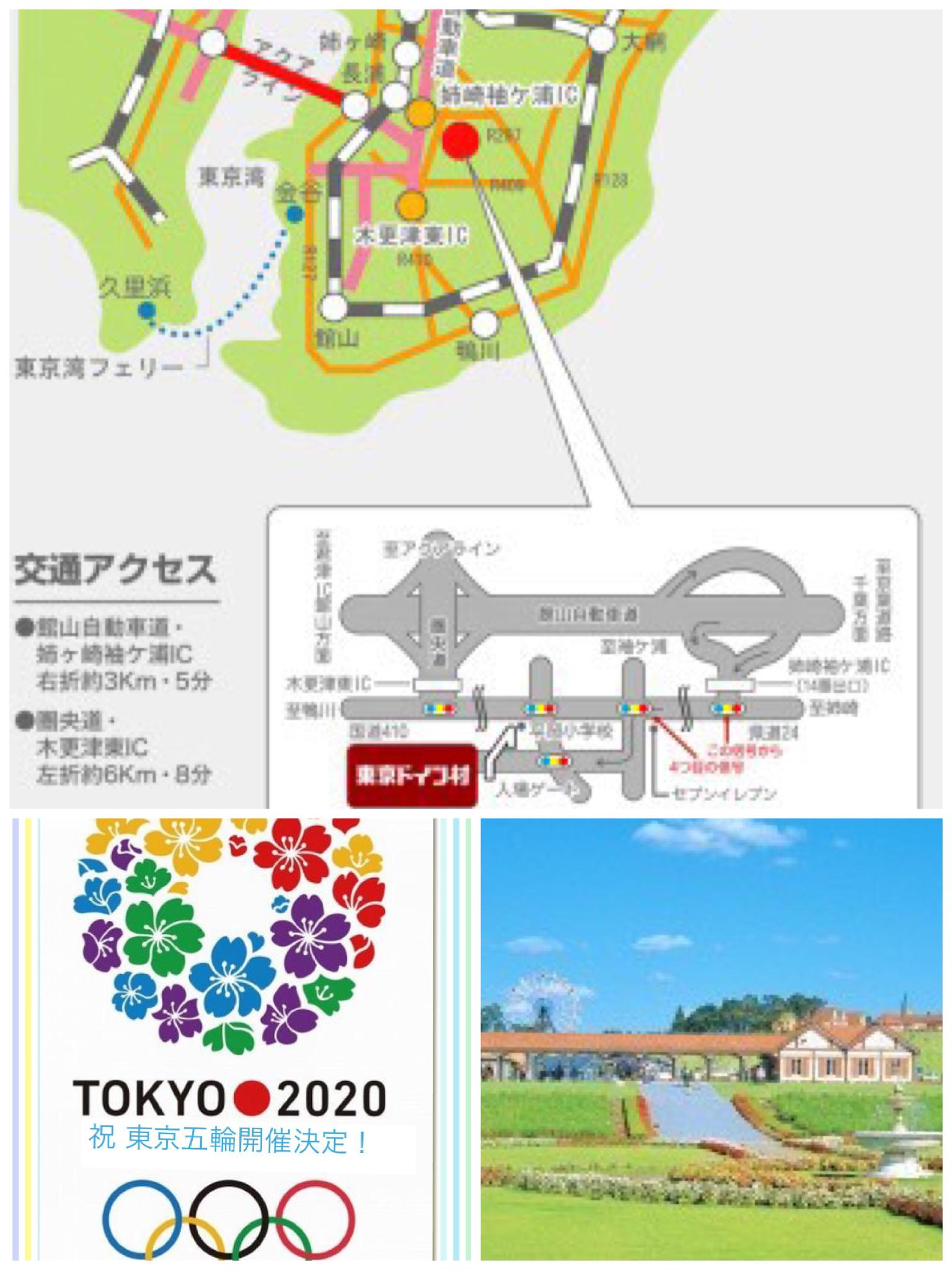 東京ドイツ村 クルマの撮影スポット