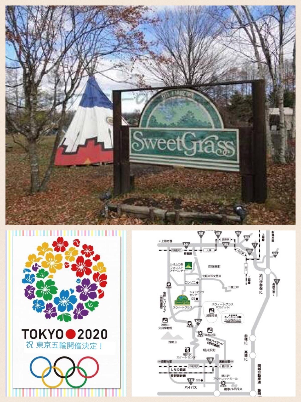 北軽井沢スウィートグラス クルマの撮影スポット
