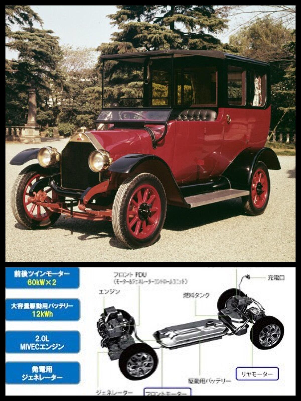 三菱A型 PHEV