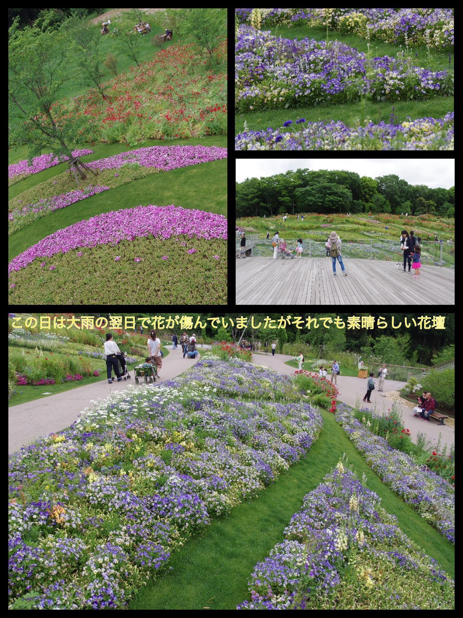 ガーデンネックレス 横浜2017 里山ガーデン会場