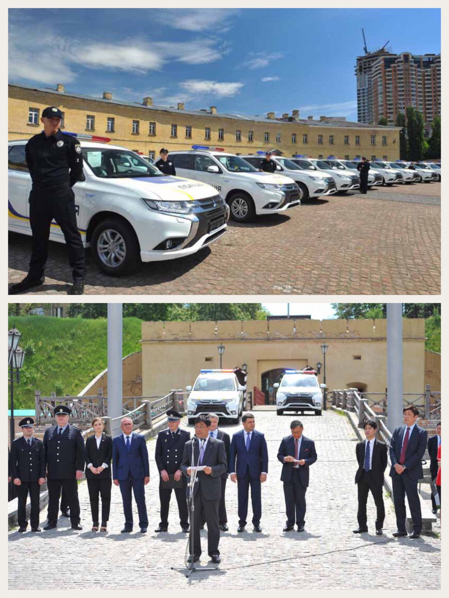 三菱 ウクライナ警察にアウトランダーPHEV納入