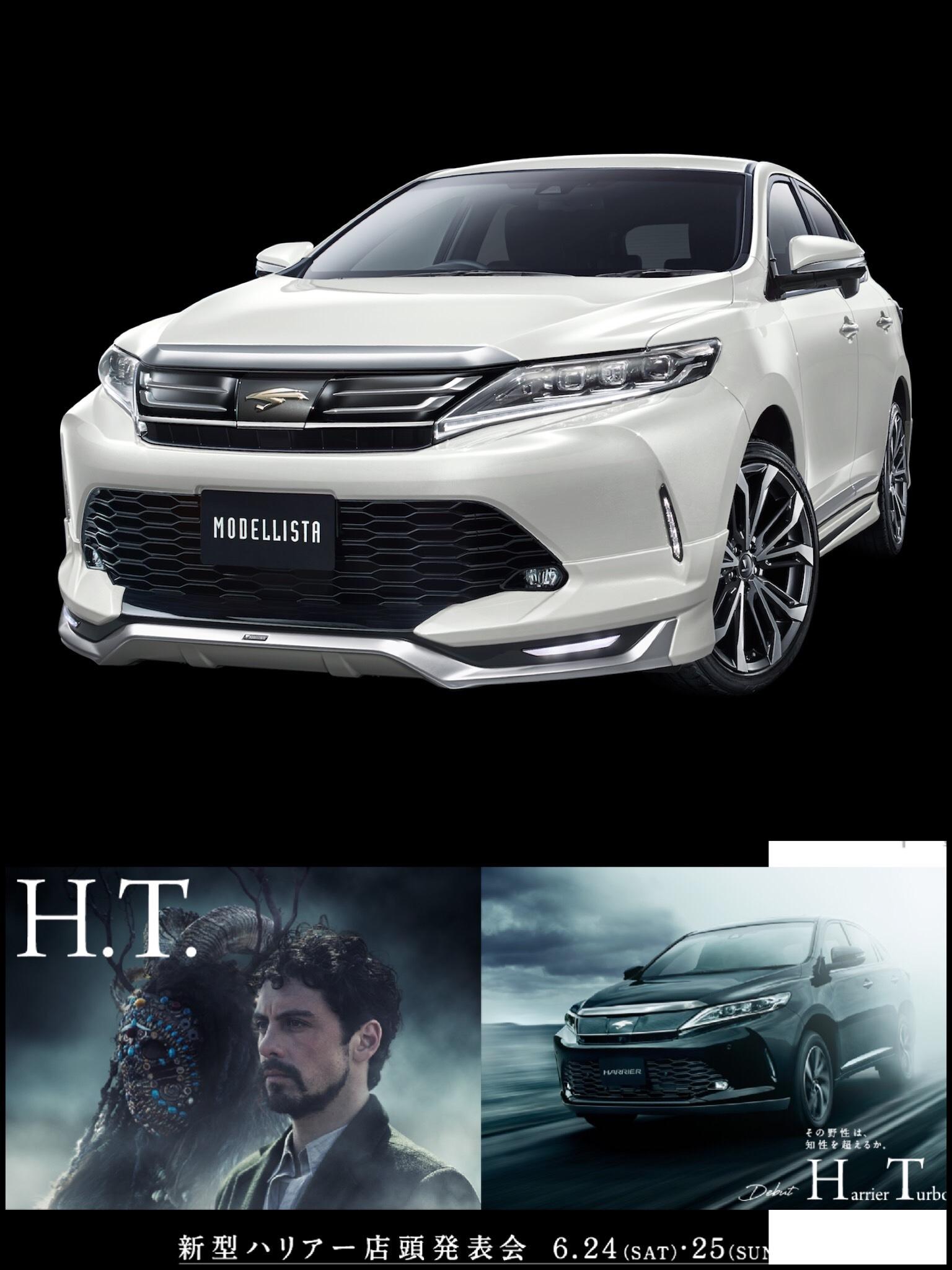 新型ハリアー ターボ2017 モデリスタ