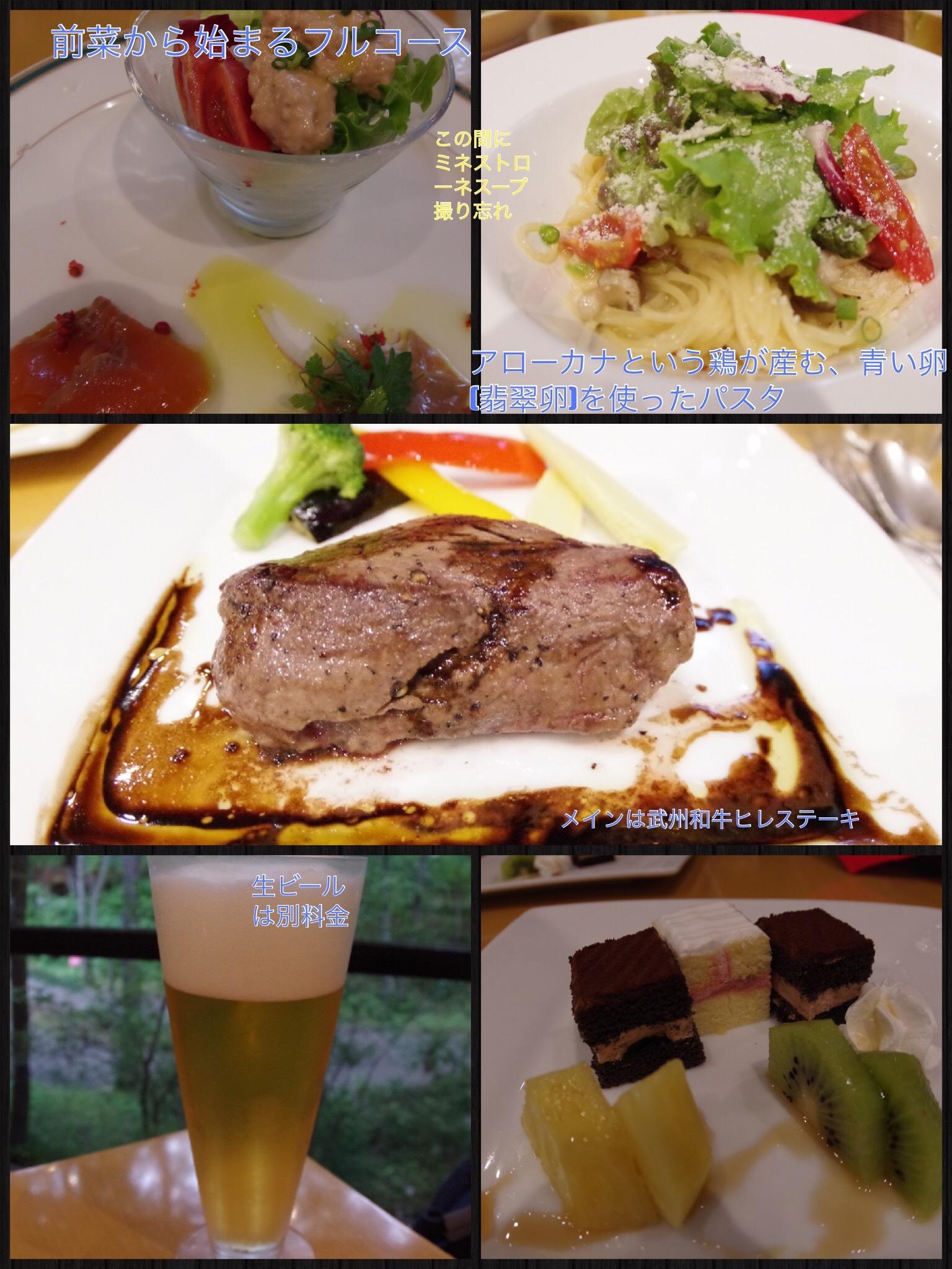 「PICA秩父グランオーベルジュコテージ」宿泊記 森のカフェ&レストラン