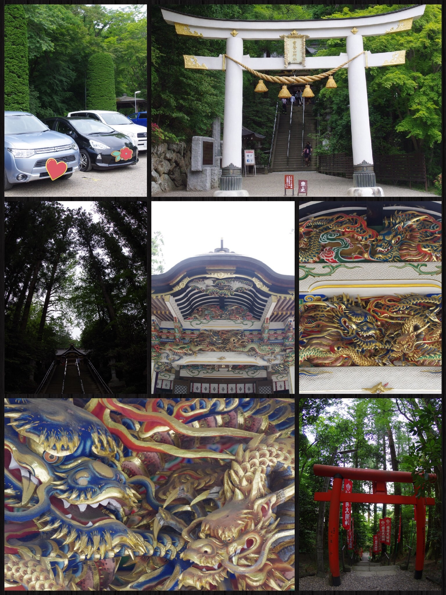 「PICA秩父グランオーベルジュコテージ」宿泊記 長瀞宝登山神社