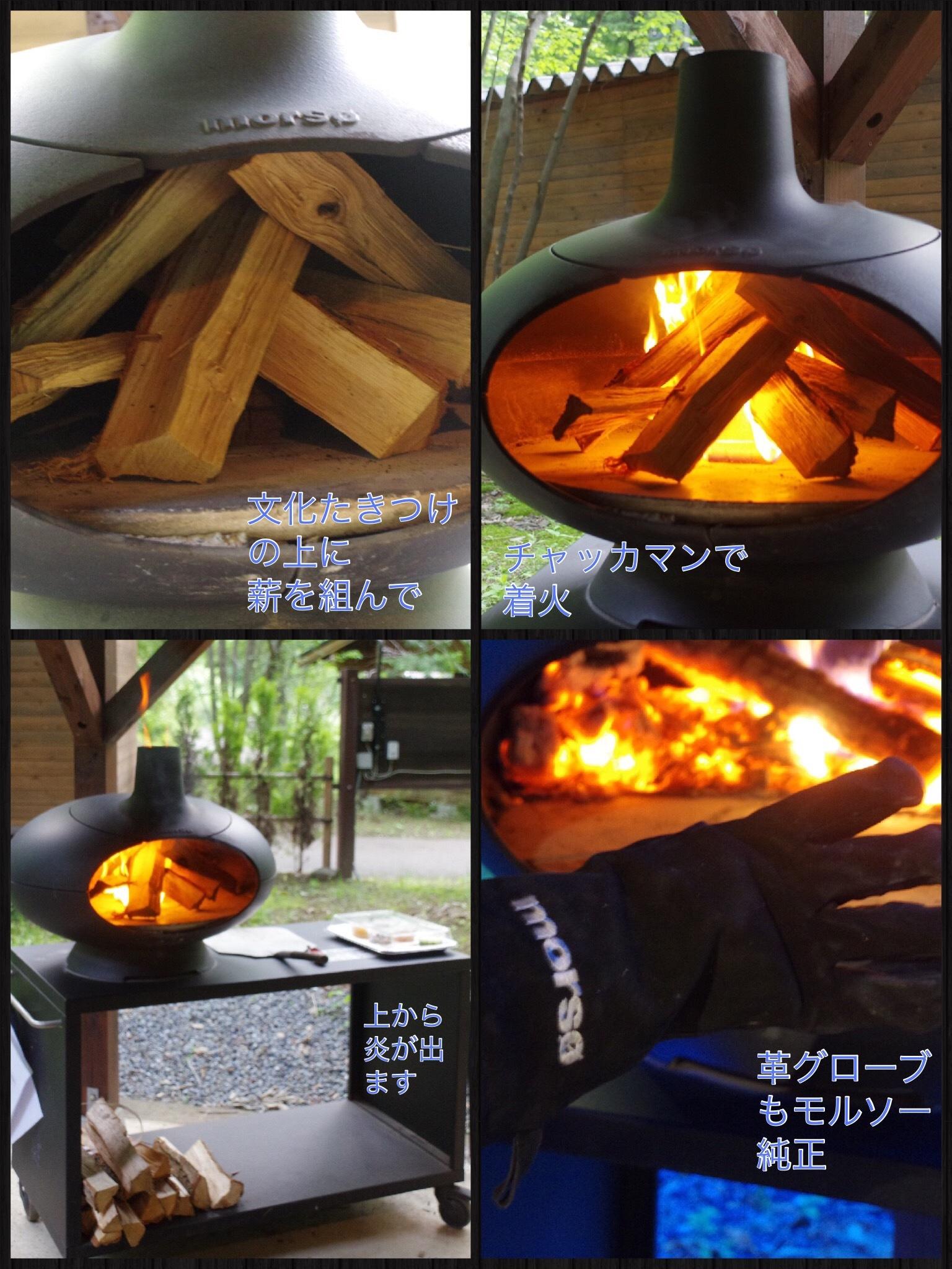 「PICA秩父グランオーベルジュコテージ」宿泊記 釜焼きピザ BBQ