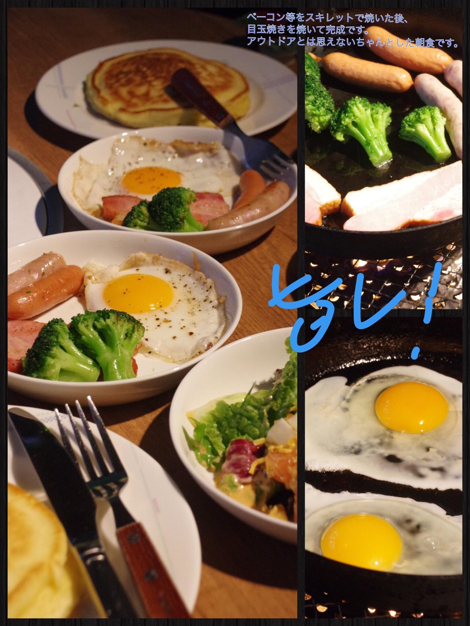 「PICA秩父グランオーベルジュコテージ」宿泊記 朝食