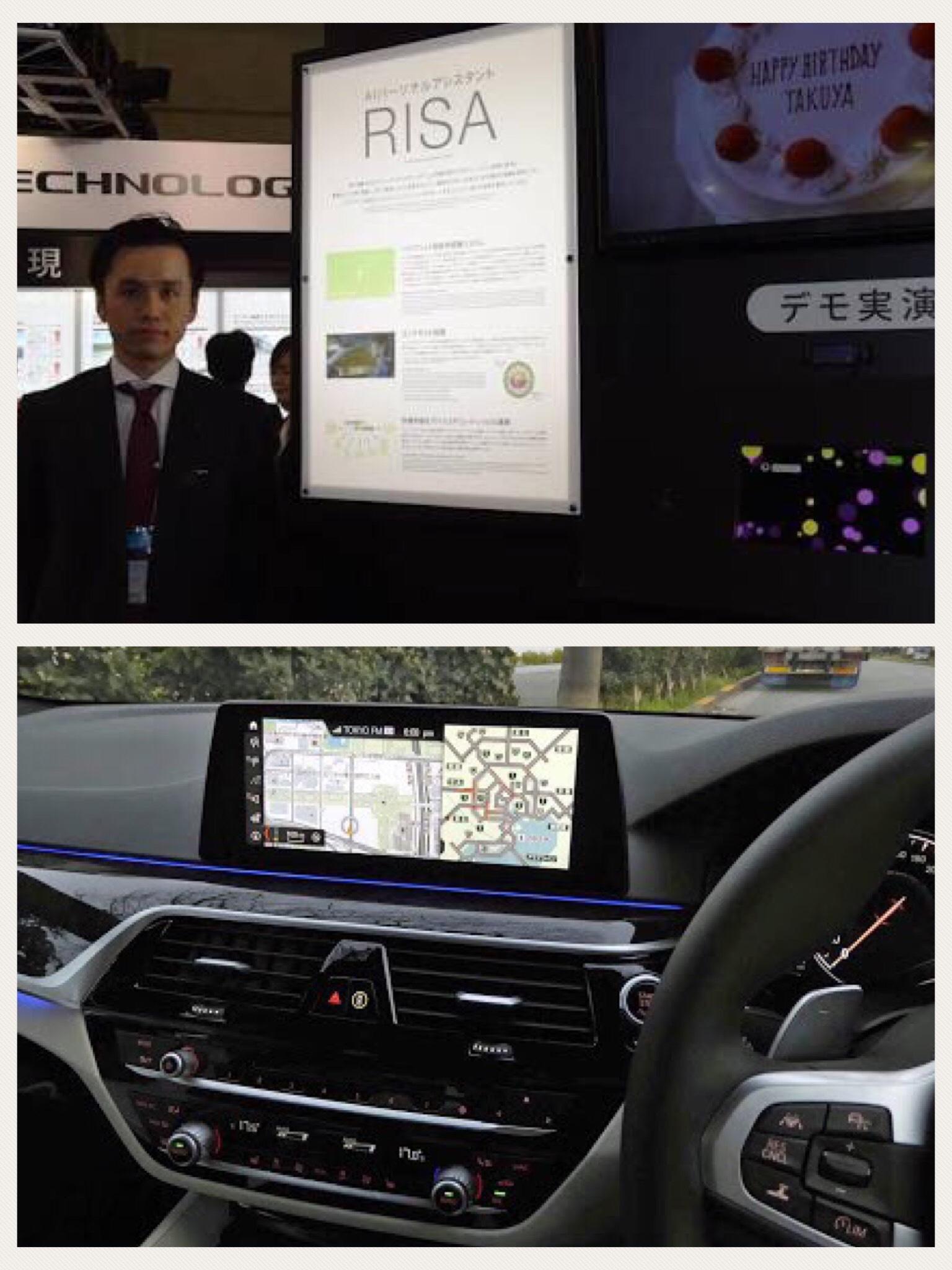 三菱自動車 「AIパーソナルアシスタント」