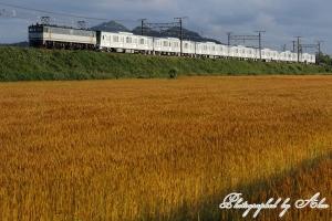 9866レ「東京メトロ日比谷線甲種輸送」(=EF65-2084牽引)