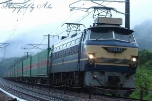 56レ「福山レールエクスプレス」(=EF66-27牽引)