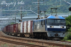 1064レ(=EF210-3牽引)