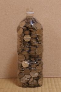 500円玉貯金、満額!(4回目)