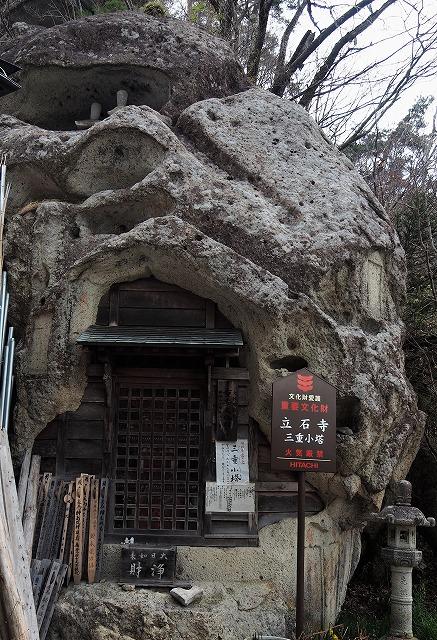 山寺の13