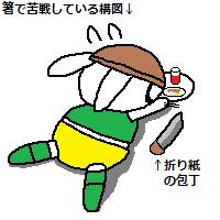 28_カニバルボーイ(寝そべり食事)