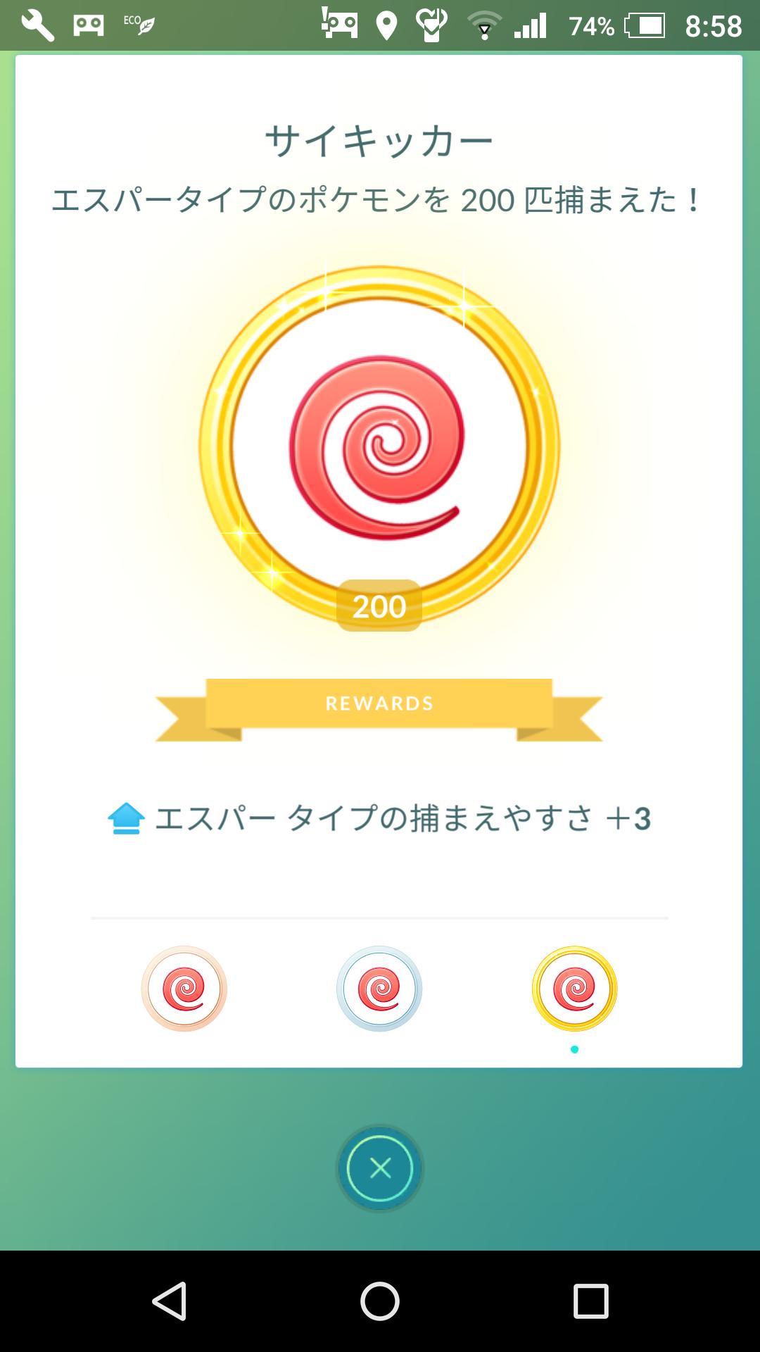 Screenshot_20170430-085846.png