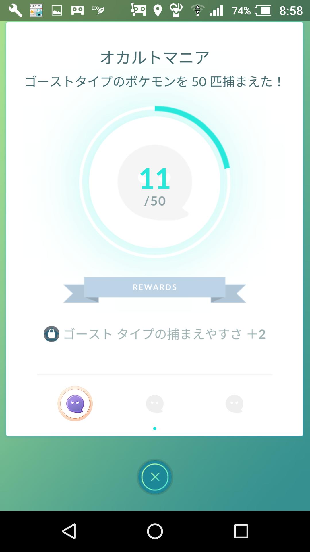 Screenshot_20170430-085857.png
