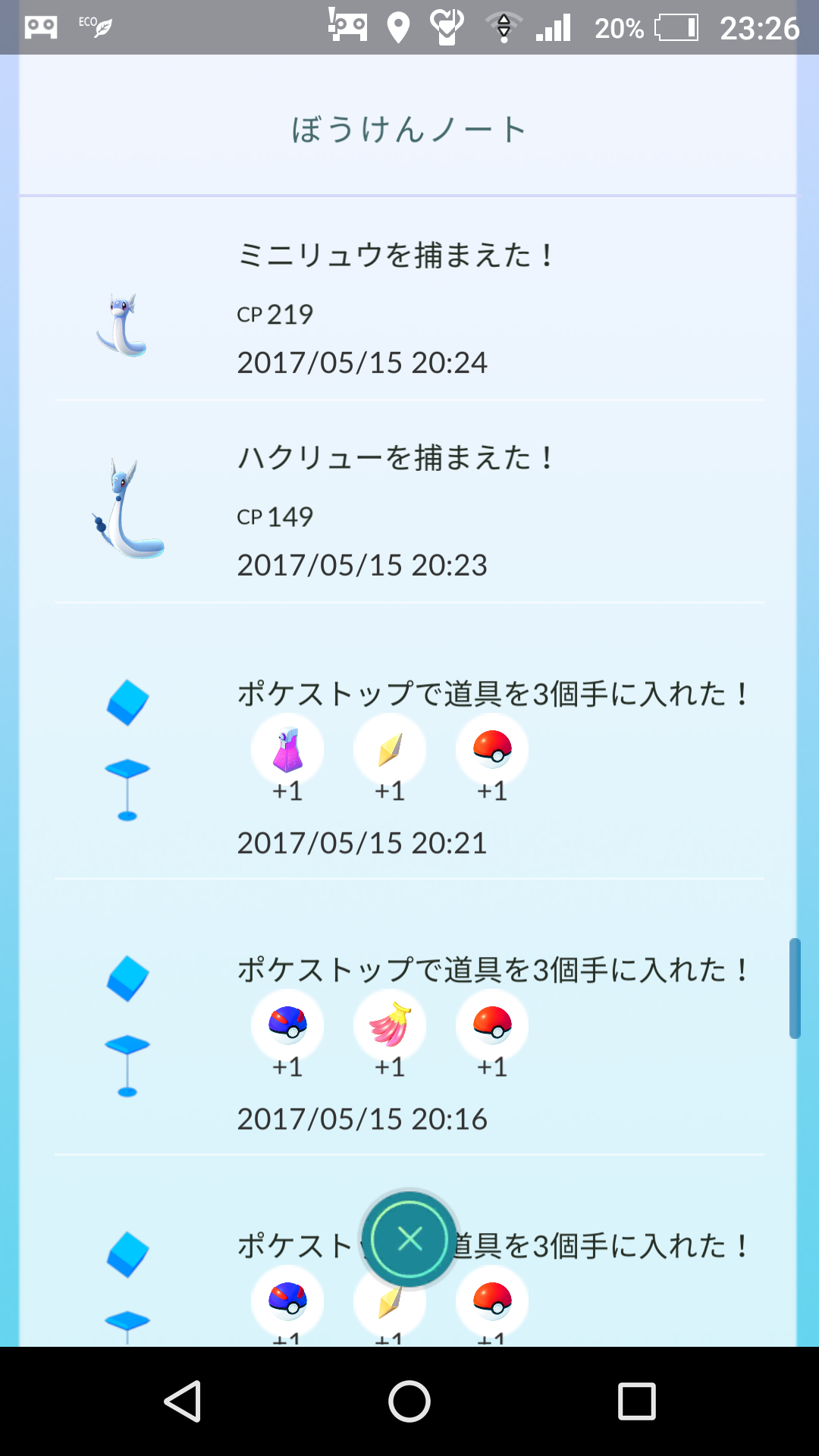 Screenshot_20170517-232630.png